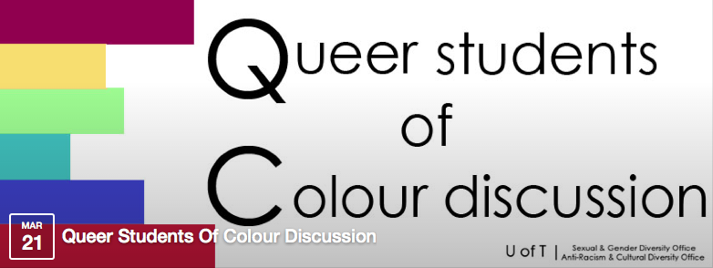 Queer Students of Colour Discussion